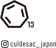 culdesac-japon